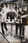 """BLUR - Promotion-Poster zum Album Release von """"21"""""""
