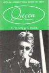 QUEEN - Fanclub Magazin - England, Herbst 1979